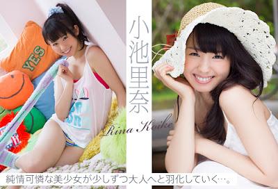 [BOMB.tv] Rina Koike - GRAVURE Channel 2012.08