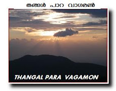 THANGAL PARA VAGAMON