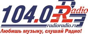 «Радио» Белокуриха FM 104.0