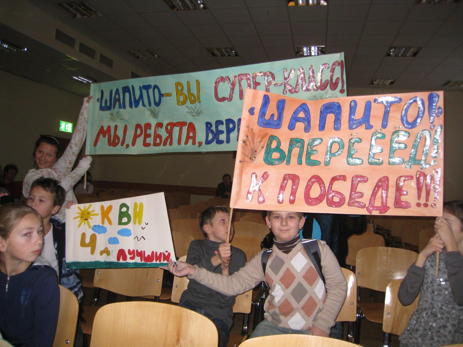Записки организатора: декабря 2011