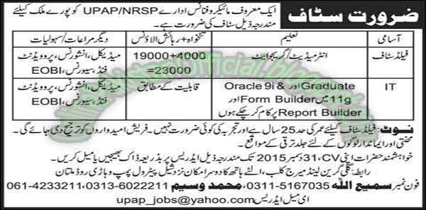 Field Staff&IT Staff Required -NRSP -Multan 2015