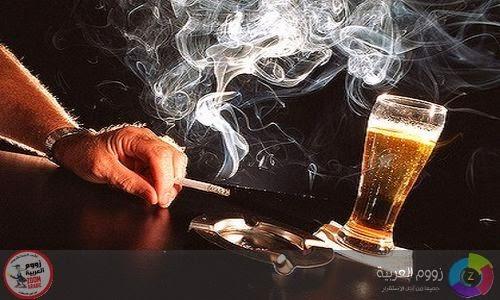 حياتك أطول و أجمل بعيداً عن التبغ و الكحول و الملح