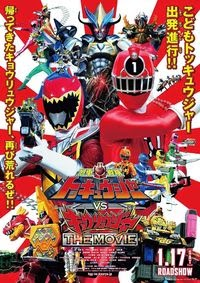 Toqger Vs Kyoryuger: THE MOVIE Sub