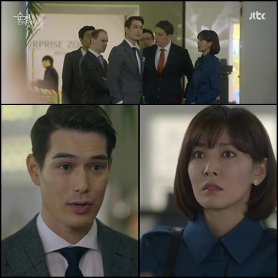 Sinopsis Falling for Innocence episode 4 - part 2
