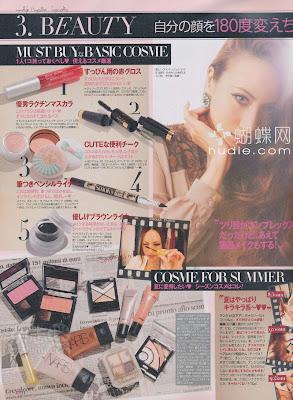 Bahan Belajar Make Up Dari Artis Cantik Jepang Ini