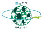 JAL Sky Eco In Harmony with Earth logo