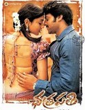 Chatrapati 2005 Telugu Movie Watch Online