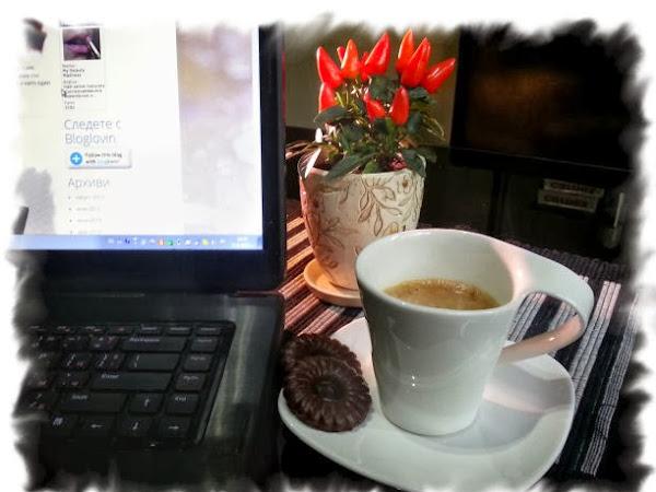 За блогването - как, защо и... дали