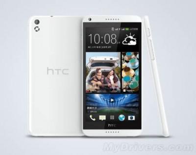 HTC Akan Segera Umumkan Phablet Baru?