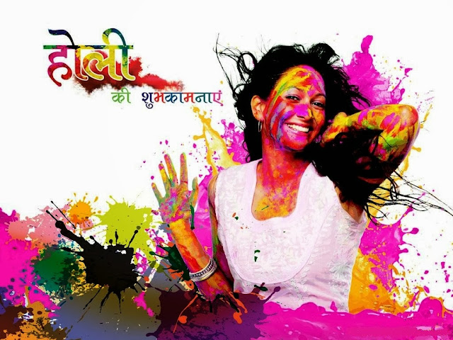 happy holi 2016 quotes