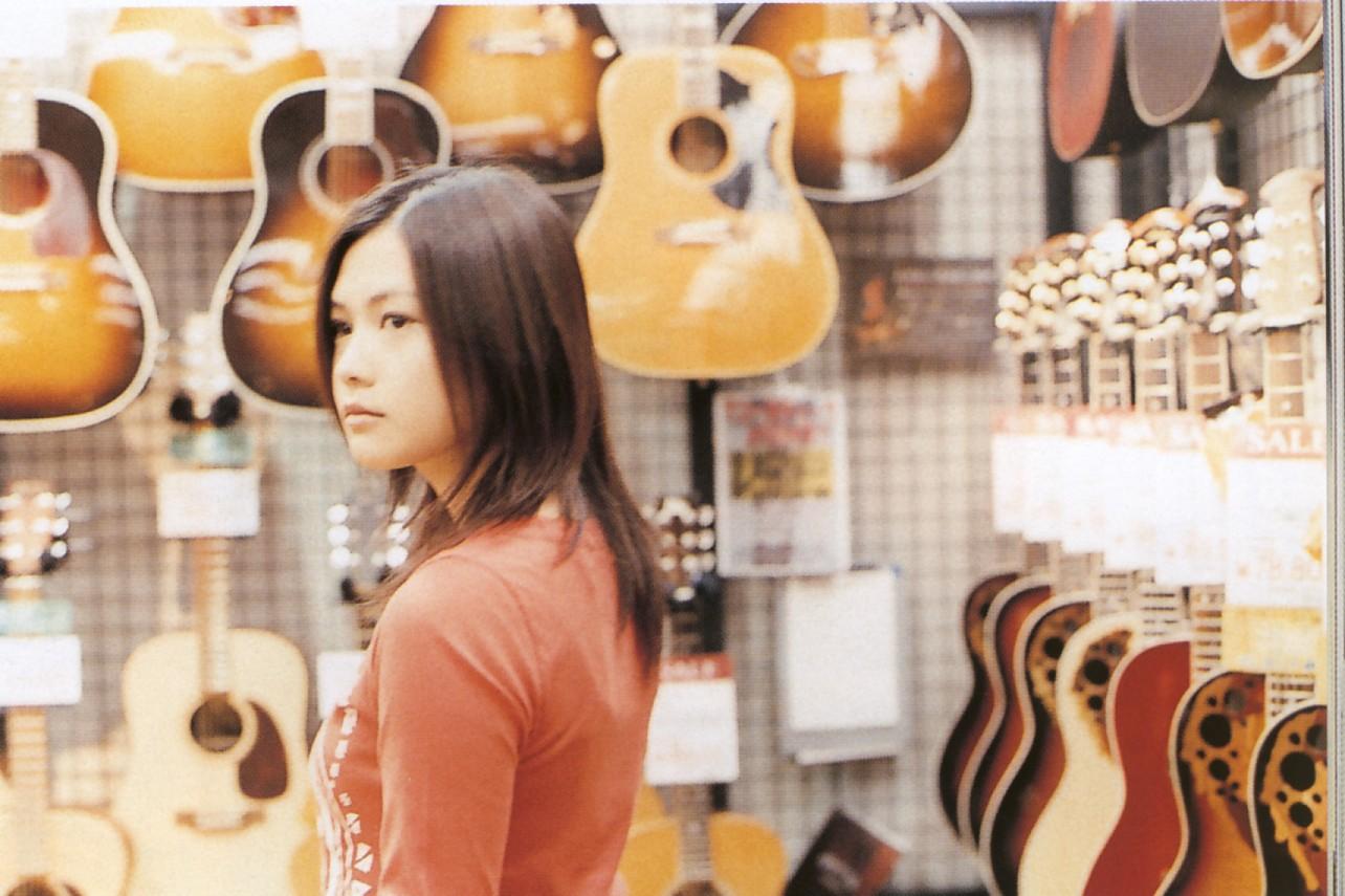 try it all downloads free yui yoshioka japanese music