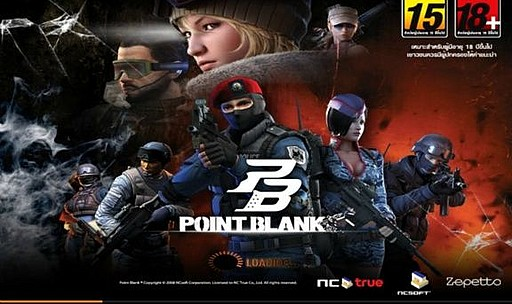 Download Free PC Games