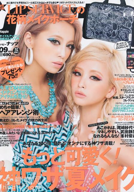 Happie nuts (ハピーナッツ) september 2012  2012年9月 japanese magazine scans