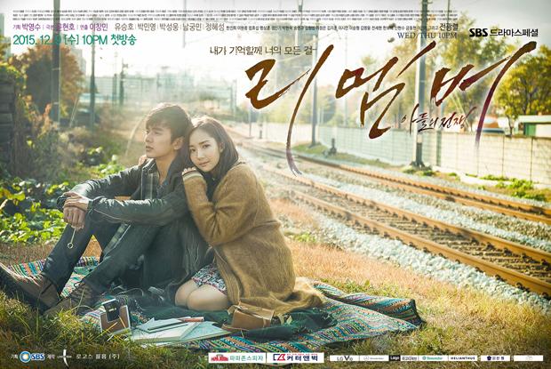 Park Min Young, Yoo Seung Ho, sinopsis drama korea terbaru, drama korea latest,
