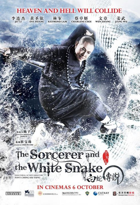 The Sorcerer and the White Snake (Sub)