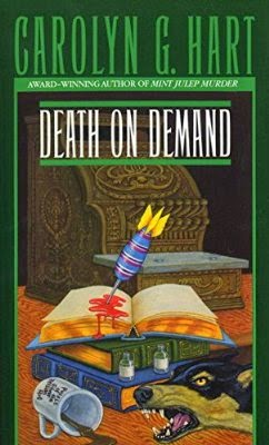 """DEATH ON DEMAND MYSTERY SERIES"" BY ""CAROLYN G. HART"": ONE OF MY FAVOURITE COZY MYSTERY SERIES"