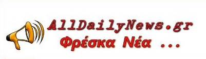 All Daily News