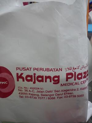 KPMC kajang