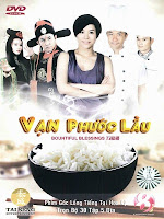 Vn Phc Lu - Bountiful Blessings (2012) - USLT - 24/24