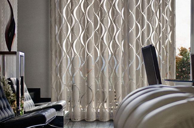 Modernas cortinas de interiores ideas para decorar for Modelos de cortinas modernas