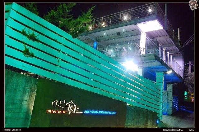 彰化員林-心食上高鐵景觀餐廳
