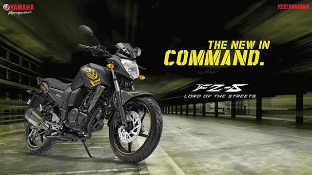 Yamaha FZ-S Special Edition Commando | Yamaha FZ-S Commando | Yamaha FZ-S Special Edition | Yamaha FZ-S Limted Edition