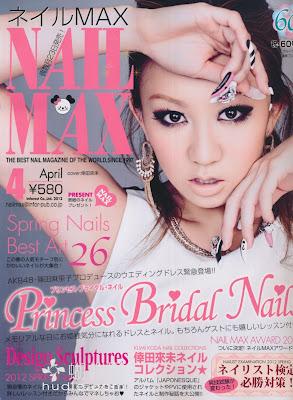 Scans | Nail Max April 2012