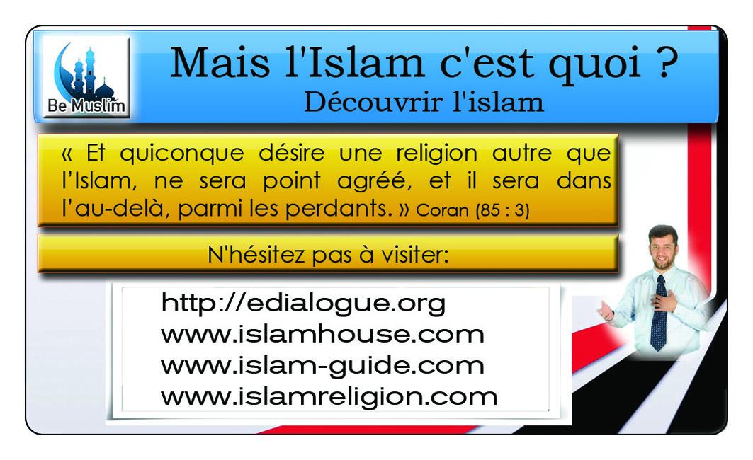 هل تريد أن تكون سببا في إسلامهم؟ بطاقات دعوية بالفرنسية جاهزة للطبع
