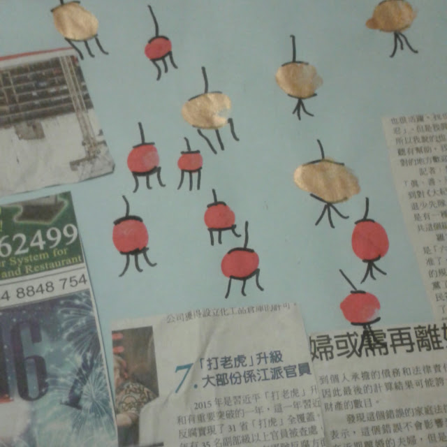 Chinese new year thumbprint lanterns