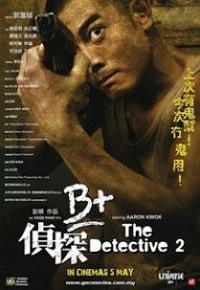 Trinh Thám B+ - The Detective 2