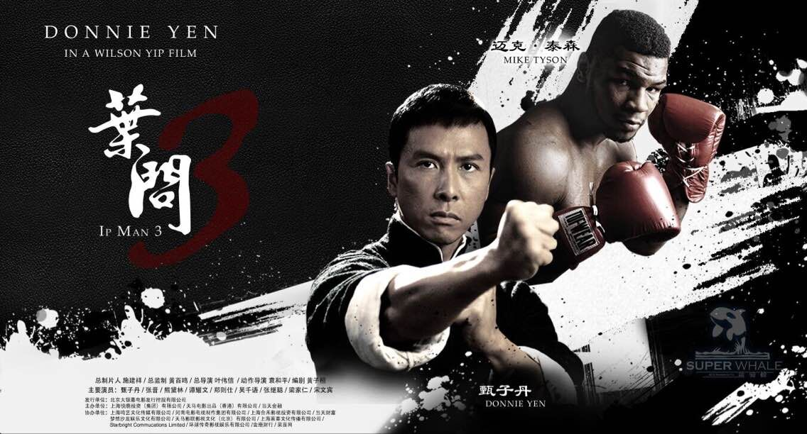 free, movie, download, 2016, ryemovies, ganool, update, Ip Man 3 2016, Donnie Yen, Lynn Hung, Jin Zhang, tempat download film baru, rmvmc, bioskop21, download film baru teks indonesia, action, comedy