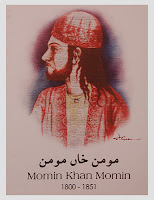 biography of urdu poet-momin khan momin