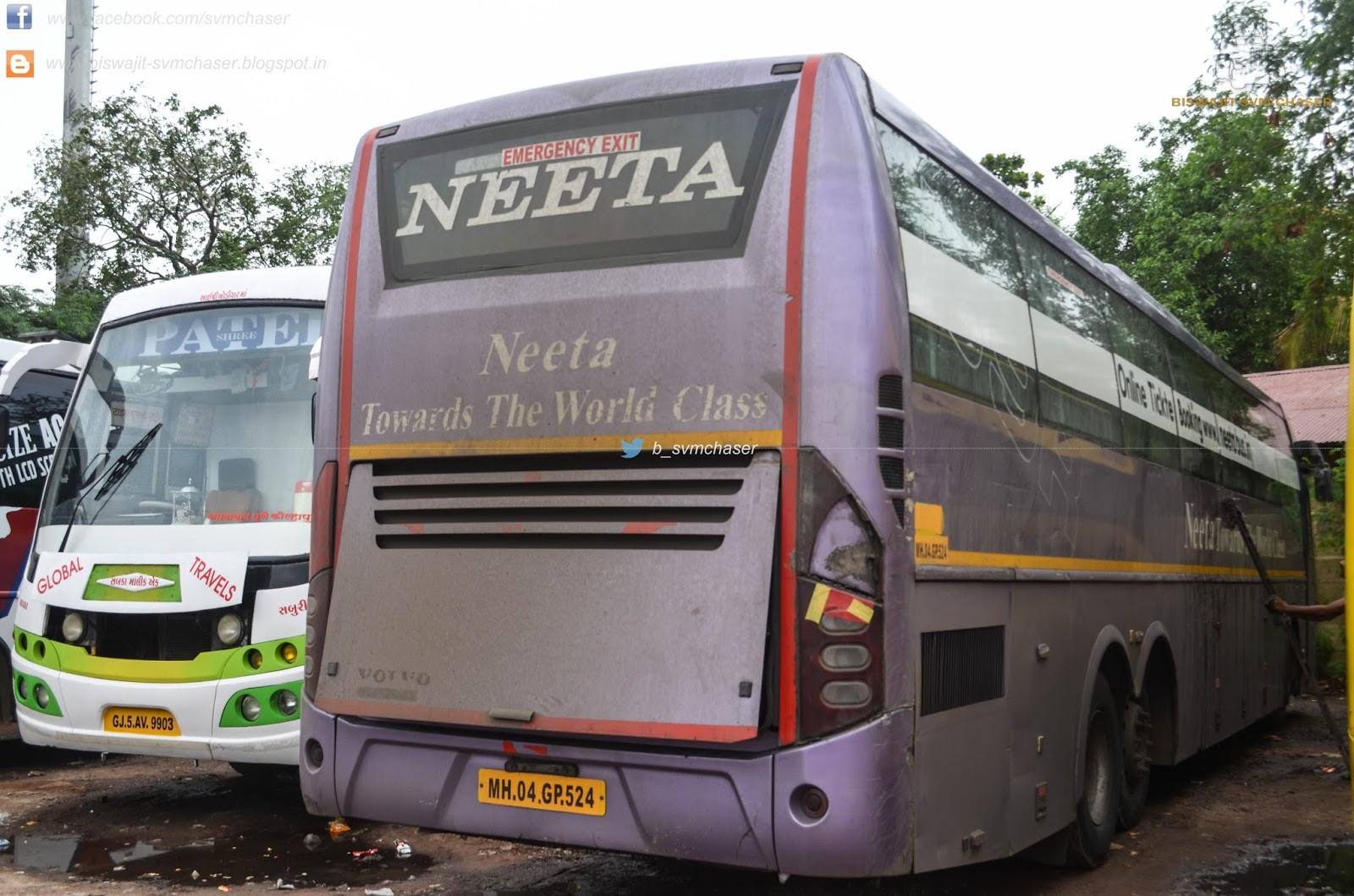 kk travels mumbai