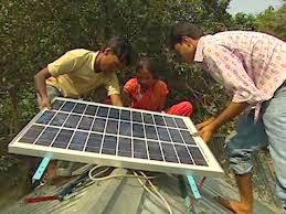 PBK Solar Program