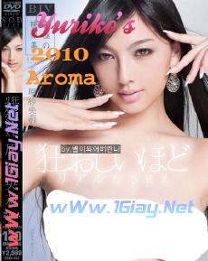 Yuriko No Aroma 18+ xalophim