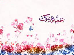 eid-cards-photos-wishings