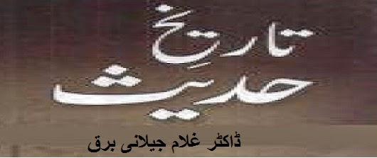 http://books.google.com.pk/books?id=Ty7YBAAAQBAJ&lpg=PA1&pg=PA1#v=onepage&q&f=false