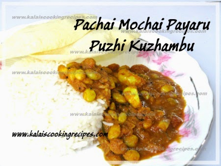 mochai payaru curry