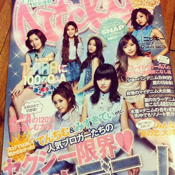 [PICTURE] T-ARA on Nicky Magazine Japan