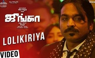 Junga   Lolikiriya Video Song   Vijay Sethupathi, Sayyeshaa   Siddharth Vipin   Gokul