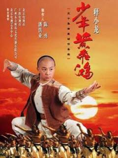 Thiếu Niên Hoàng Phi Hồng - Shao Nian Huang Fei Hong
