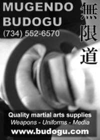 Mugendo Budogu: Quality Martial Arts Equipment from martial artists for martial artists