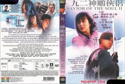 Thần Điêu Hiệp Lữ Tân Thời [Lồng Tiếng] 1991