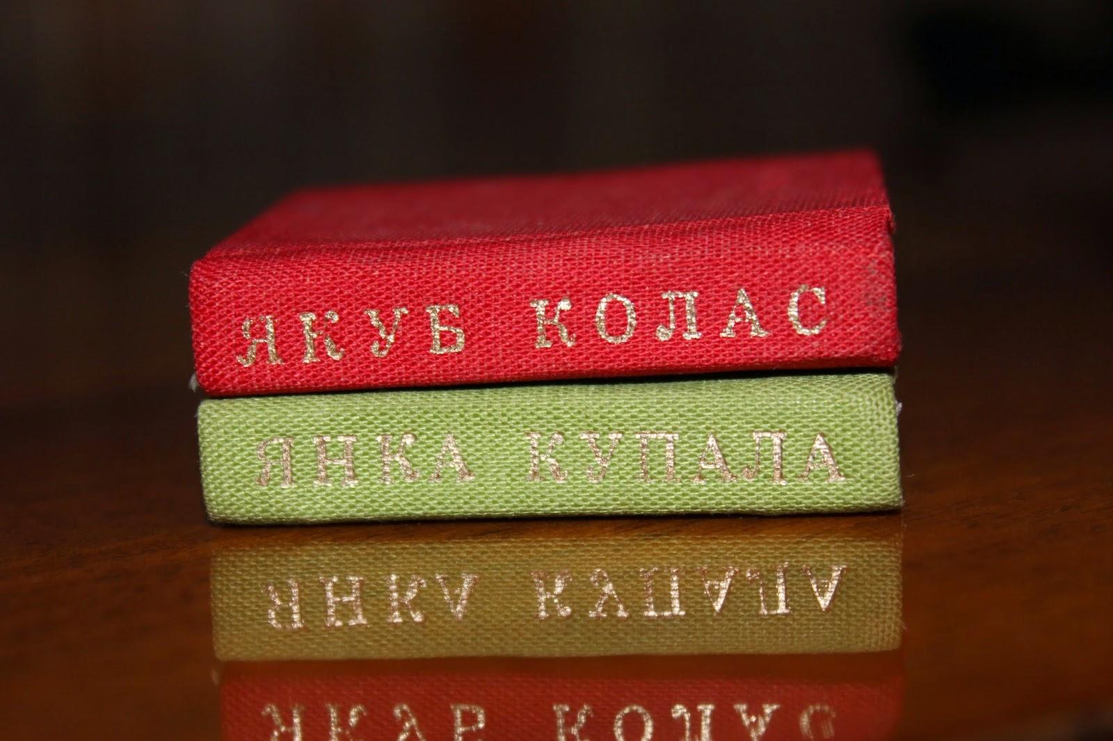 бел. писатели