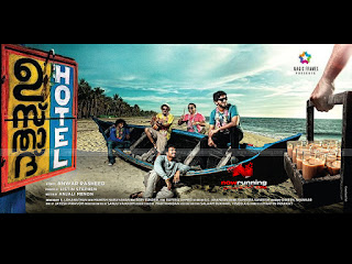 Usthad Hotel Malayalam Movie Review