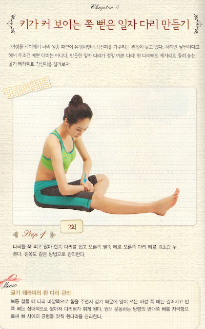 Massage your foot with your finger