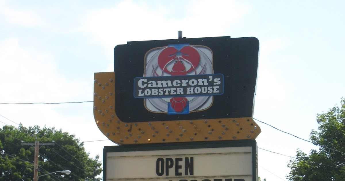 Eat Like You Mean It: Cameron's Lobster House, Brunswick, Maine