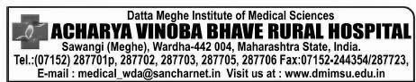 Acharya Vinoba Bhave Rural Hospital,Wardha Recruitment 2015
