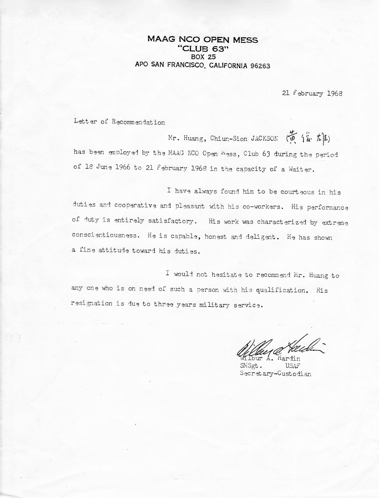 taipei air station 2012 as mr huang left club 63 for mandatory military service in 1968 he received this letter of recommendation from the secretary custodian