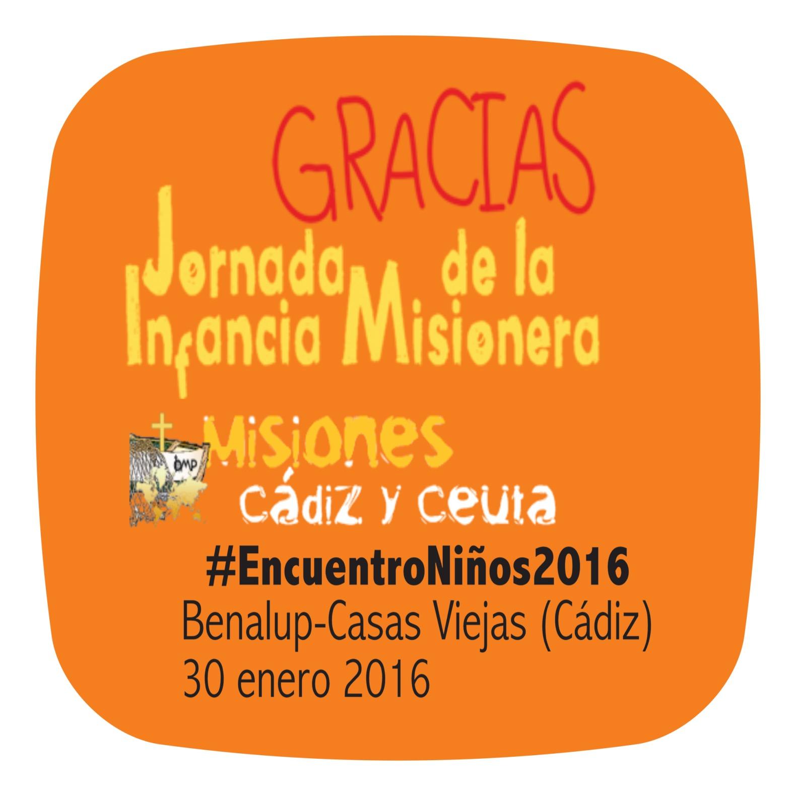 INSCRÍBETE en el ENCUENTRO Y FESTIVAL 2016